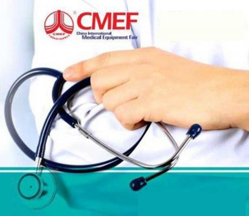 نمایشگاه تجهیزات پزشکی Cmef شانگهای چین 2019