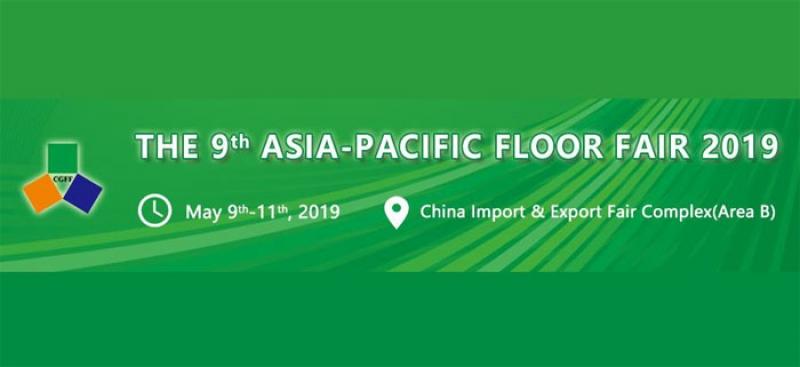 نمایشگاه کفپوش CGFF گوانگجو چین 2019