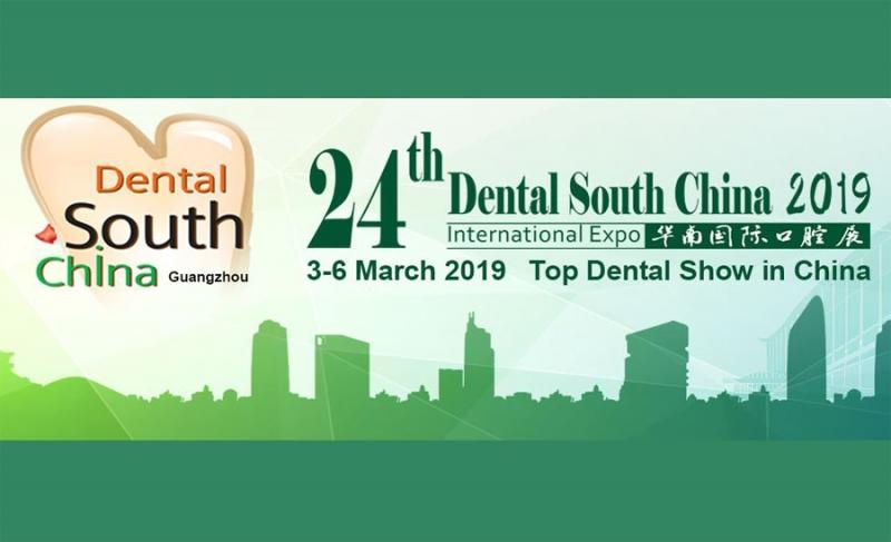 نمایشگاه تجهیزات دندانپزشکی Dental south china گوانگجو چین 2019