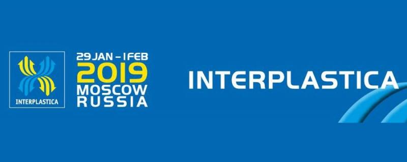 نمایشگاه صنعت پلاستیک Interplastica مسکو روسیه 2019