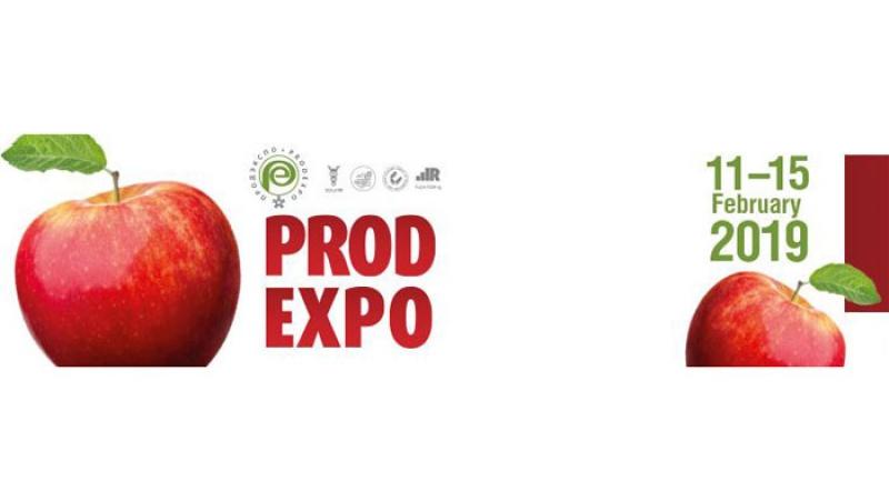 نمایشگاه صنایع غذایی PRODEXPO مسکو روسیه 2019