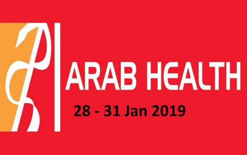 نمایشگاه تجهیزات پزشکی (عرب هلث) دبی امارات 2019