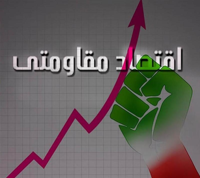 نمایشگاه اقتصاد مقاومتی و تولیدات ایران میاندوآب 98