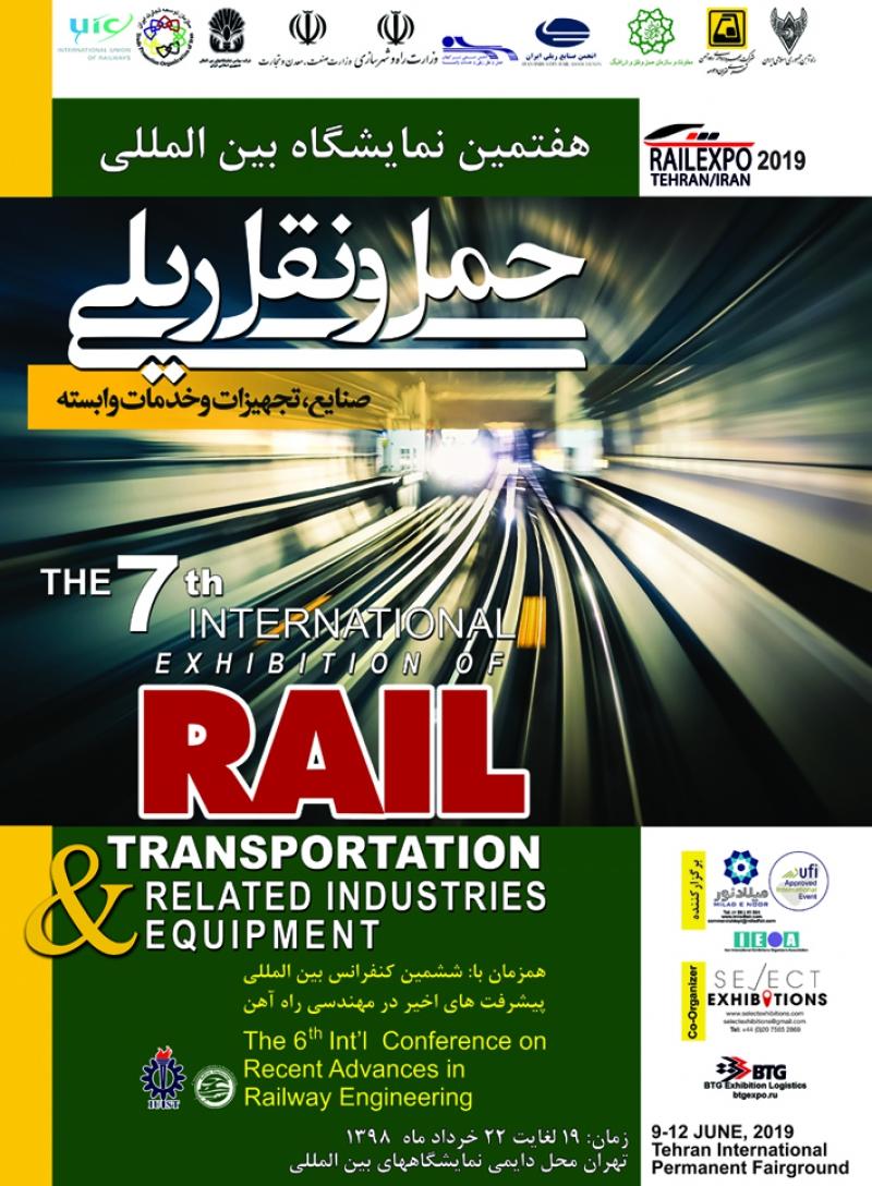 نمایشگاه حمل و نقل و خدمات ریلی تهران 98
