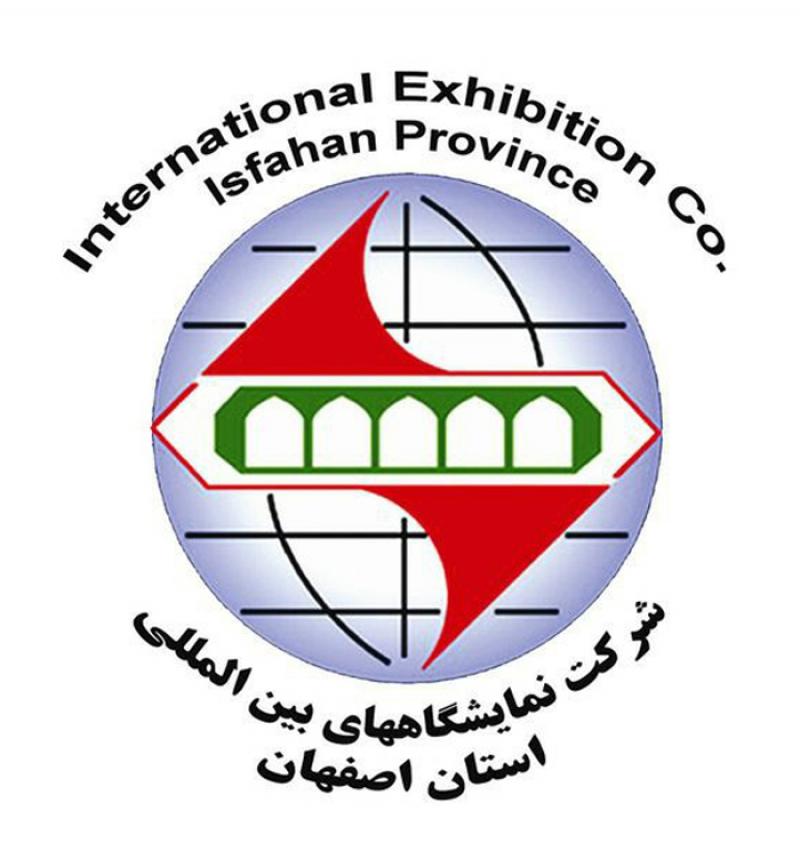تقویم نمایشگاهی اصفهان 98