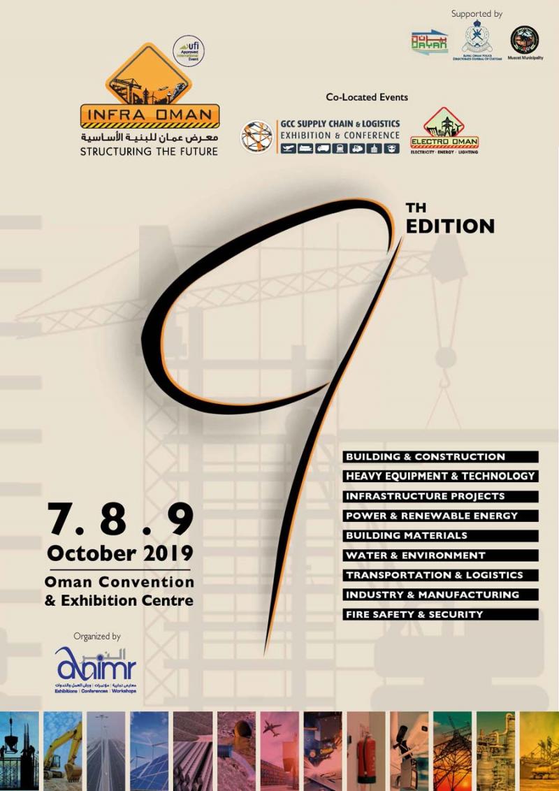 نمایشگاه ساختمان، زیرساخت، برق و انرژی مسقط عمان 2019
