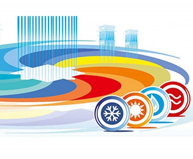 نمایشگاه تاسیسات، سیستم های سرمایشی و گرمایشی رشت 98