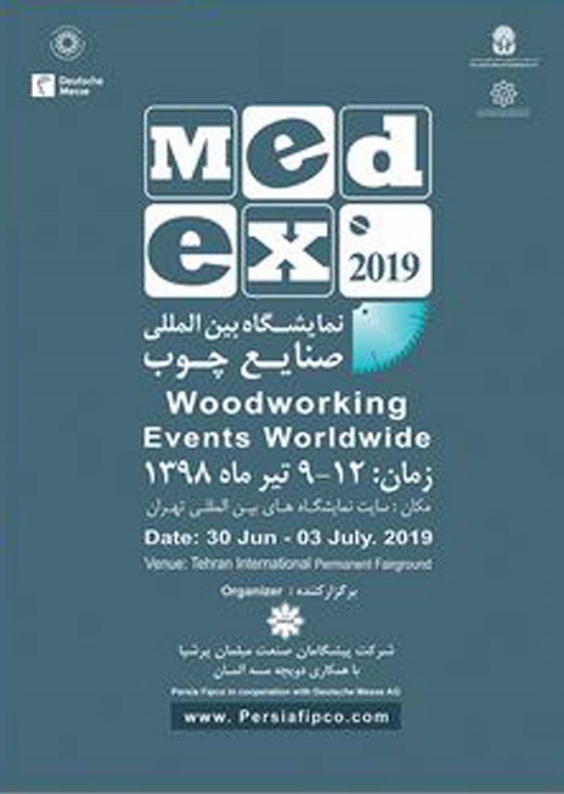 نمایشگاه صنایع چوب (wood working) تهران 98