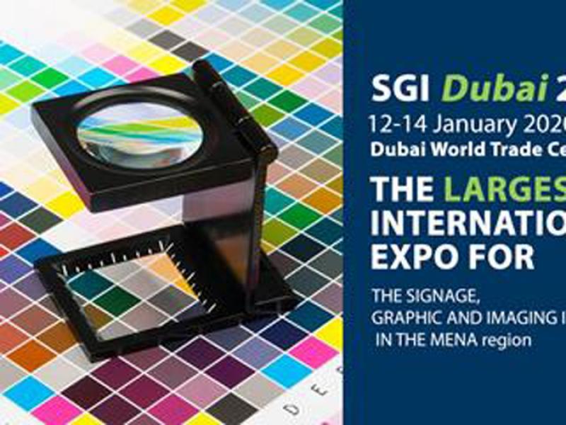 نمایشگاه چاپ دیجیتال و تابلوهای تبلیغاتی SGI امارات دبی 2020