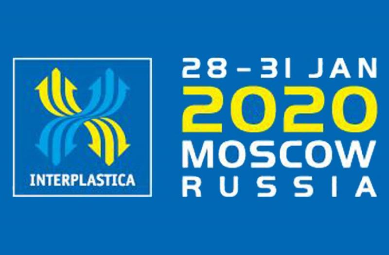 نمایشگاه صنعت پلاستیک Interplastica مسکو روسیه 2020