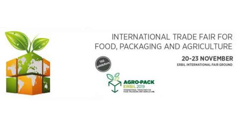 نمایشگاه مواد غذایی، بسته بندی و ماشین آلات اربیل عراق 2019