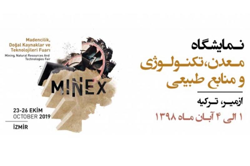 نمایشگاه معدن، تکنولوژی و منابع طبیعی ازمیر ترکیه 2019