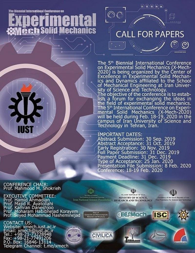 کنفرانس مکانیک جامدات تجربی تهران 98