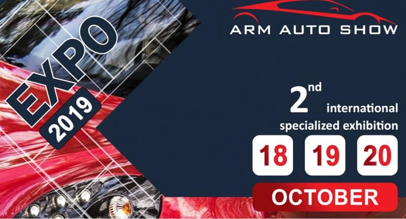 نمایشگاه خودرو ایروان ارمنستان - پاویون ایران 2019