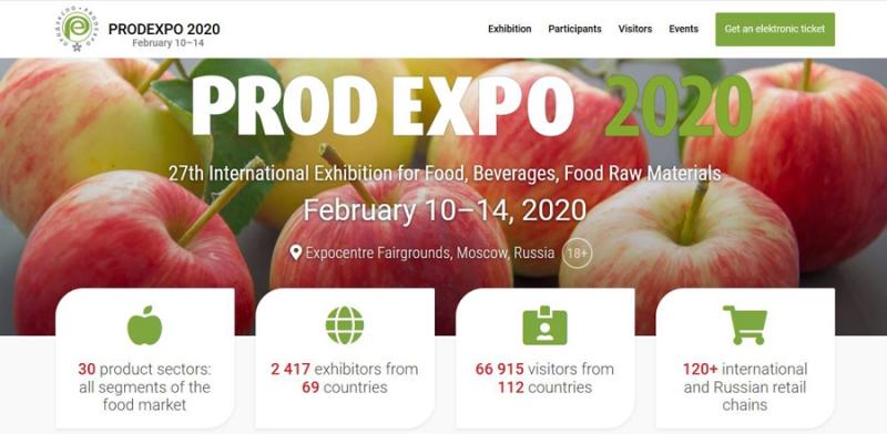 نمایشگاه بین المللی مواد غذایی prodexpo مسکو روسیه 2020