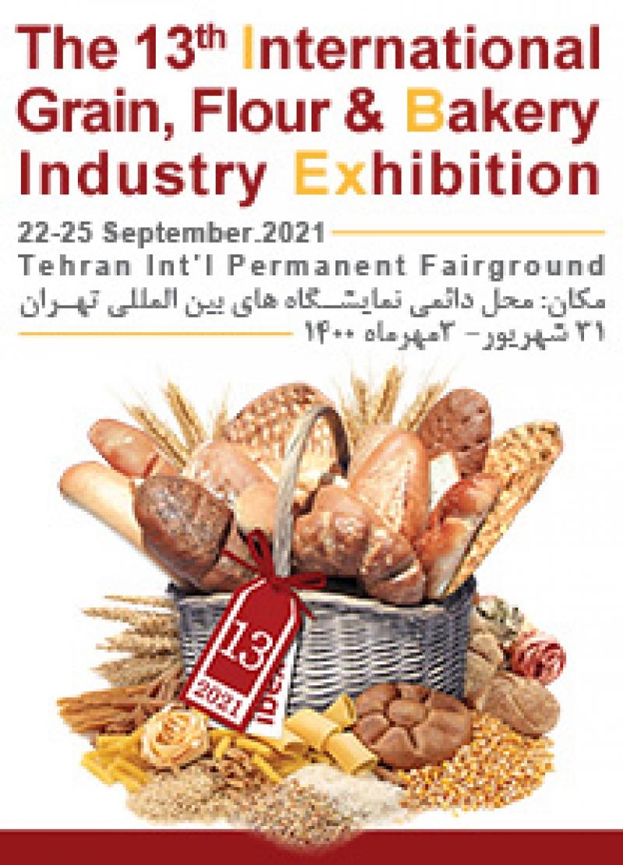 نمایشگاه بین المللی صنعت غلات، آرد و نان تهران 1400 سیزدهمین دوره