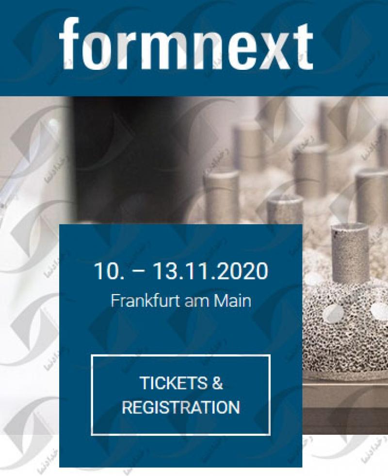 نمایشگاه قالب ریزی و چاپ سه بعدی فرانکفورت2020